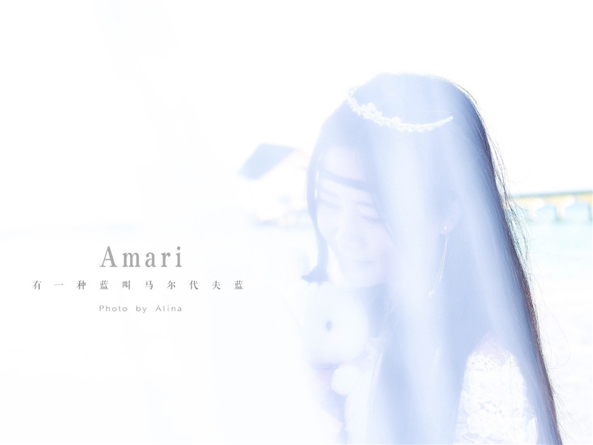 /Upload/youji/Amari/87.jpg